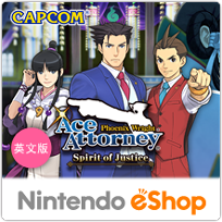 逆轉裁判 6 / Phoenix Wright: Ace Attorney - Spirit of Justice