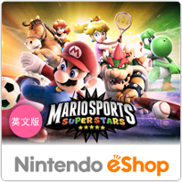 Mario Sports™ Superstars (英文版)