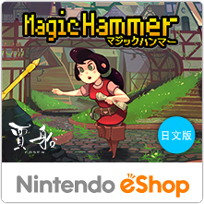 Magic Hammer