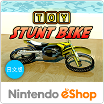 Toy Stunt Bike(日文版)