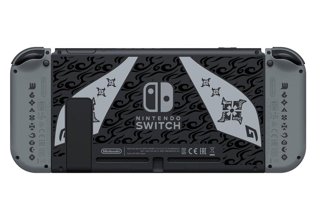 「Nintendo Switch MONSTER HUNTER RISE特別版」